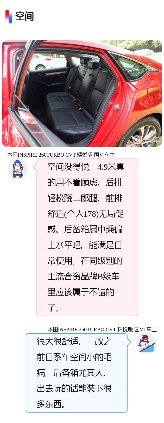 本田又一爆款车,这款车又降2.0万